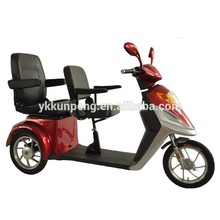 2017 New produce electric double seat mobility scooter Factory price