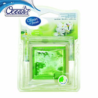 7ml square replaceable membrane home air freshener/private design mould