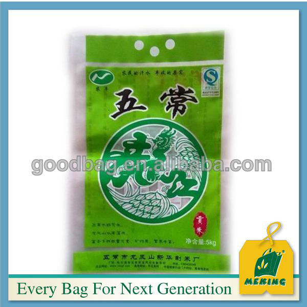 rice/beans/agricultural seeds/corn plastic cheap printing recyclable durable packaging bags