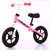 2017 children toys baby balance bike Top quality Christmas gift kid bicycle