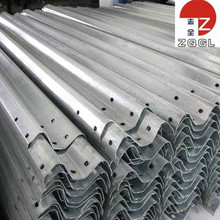 Wave beam steel highway guardrail safety system