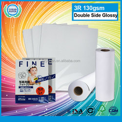 High quality double side glossy photo paper wholesale cheap printing fuji inkjet photo paper