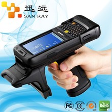 Handheld UHF Long Range RFID Reader