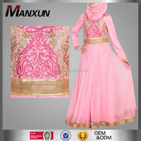Islamic Stores Online Muslim Wear For Women Anarkali Eid Abaya Latest Abaya Designs Muslimah Jubah Pink Beauty Abaya