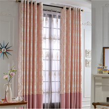 partysu style cute splicing jacquard curtain and drapes fabric