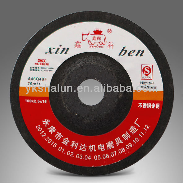 4'' Grinding and Cutting Wheel For Stainless Steel EN12413