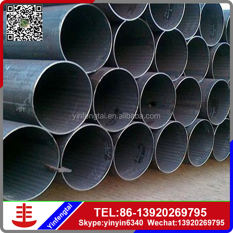 Alibaba products black round metal carbon ERW steel pipe/steel tube ERW