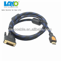 2016 Latest Standard serial port hdmi DVI to HDMI cable adapter with low price