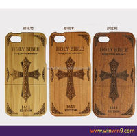 100% wood phone case for Iphone mobile phone cover case for vivo y11