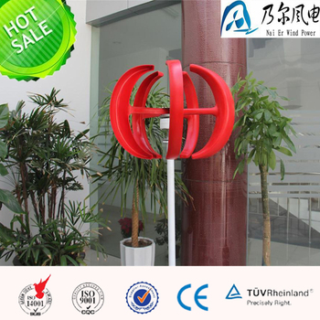 100w 200w small 12/24v red vertical wind turbine generator