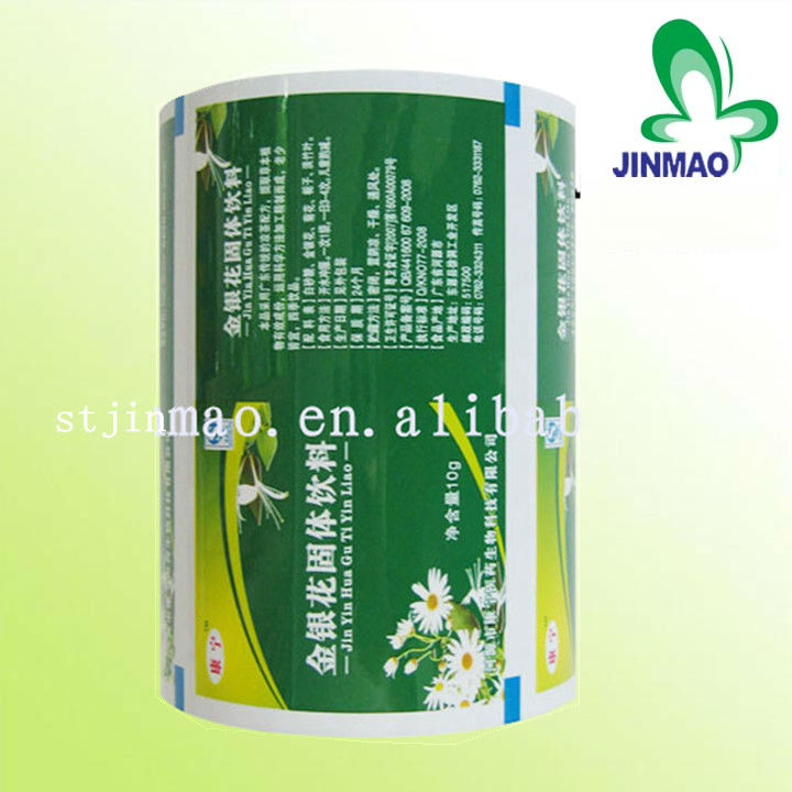 Plastic packaging roll film for beverage