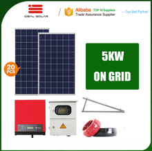 lowest price made in china on grid solar power panel home sytem 5000w 5kw 6kw 7kw 8kw 10kw for agriculture water pump puming
