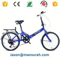 latest china 16 inch cheap folding bike/bicycle foldable adult for sale (PW-FD16015)