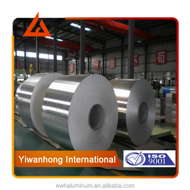 reinforced customized cheap price 1050 aluminum coil