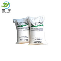 Raw material agricultural and construction industrial packaging, polypropylene bags 25kg / fertilizer bag / rice bag
