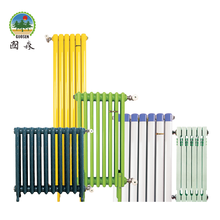 Free Sample ShengChun Brand Cast Iron Heating Radiators For Russia