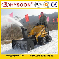 mini skid steer loader snow blower thrower for compact utility loader