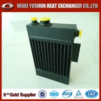 High Quality Oil Cooler Cover