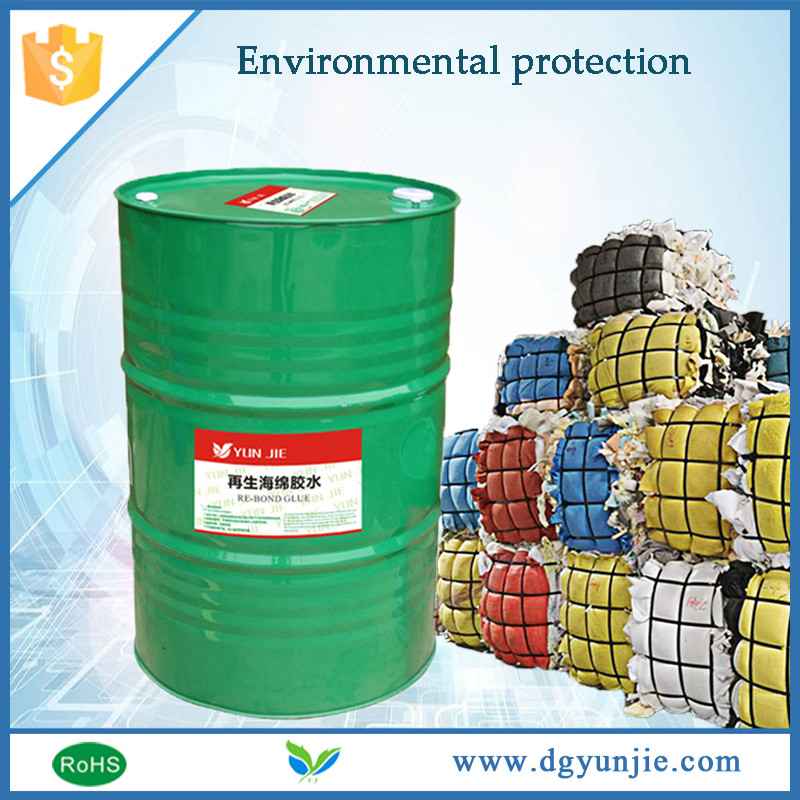 Best selling PU sealant to glue foam recycled product