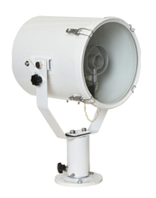 Marine long distance Searchlight IP56 ship halogen search light
