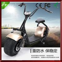 Best quality sport electric scooter cool E-bicycle motorcycle