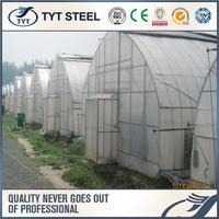 Professional Agricultural Greenhouses Agricultural Greenhouses Plastic-film Covered