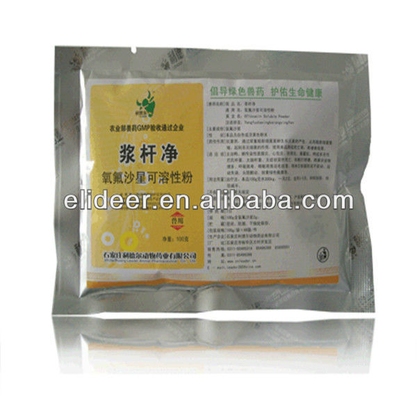 escherichia coli drugs Ofloxacin Soluble Powder for duck