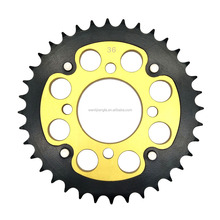 Combined Rear Motorcycle Sprocket #428 36T for SUZUKI YAMAHA