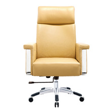Yellow leather swivel chair base