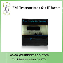 Car mp3 player with wholesale price, audio player fm transmitter