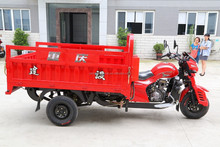TJ200ZH motorcycle truck 3-wheel tricycle