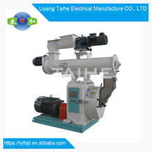 High quality SZLH series ring die pellet machine for making livestock and poultry feed pellet