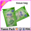 YASON plastic bags toilet papertissue paper waxedfilm for wet tissue
