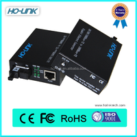 Strong reliability 10/100/1000M Gigabit Ethernet Switch/Optical Fiber Media Converter,1 Pair