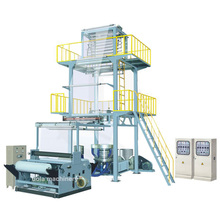 Factory Price Double Layer Plastic Film Blown Extruding Machine