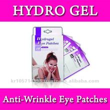 eyelash extension eye patch / hydrogel eye patches/collagen eye patches