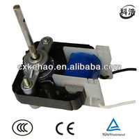 AC YJ61 Small Powerful Electric Motor