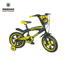 children bicycle bmx bike and kids bicycle