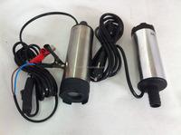 12v mini water pump 12v dc motor oil transfer pump