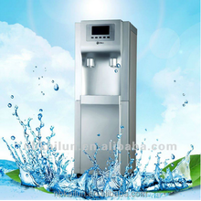 Homeuse 16/38L Air to water dispenser machine