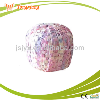 feather yarn, fancy yarn,tape yarn,