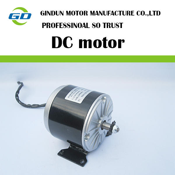 200W 24V DC motor used for electir scooter