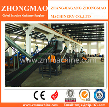 Suzhou recycling machine PE film hot washing line