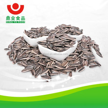 Sunflower seed market price
