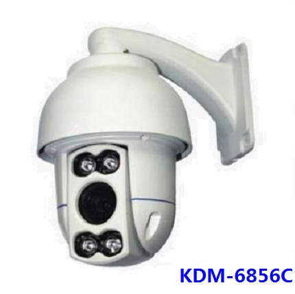 2014 New digital technology! Megapixel HD Mini IP Outdoor IR night vision PTZ Camera with high quality!