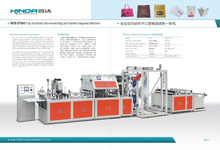 WFB-DT600 Fully Automatic Non-woven Bag and Handle Integrated Machine