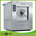 Full Automatic High Efficent Washer Extractor for Hospital