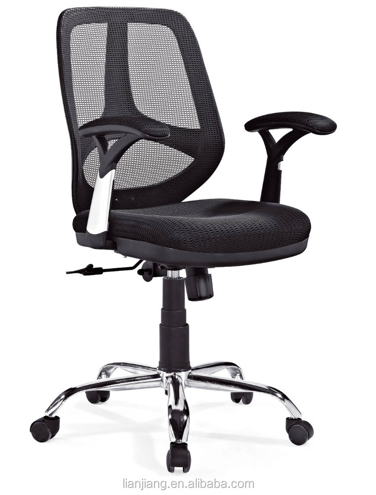 China bank staff chair swivel chair with armrest