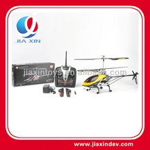 4ch rc helicopter 2.4G big rc plane metal toy airplane