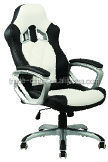 high quality pu executive racer chair